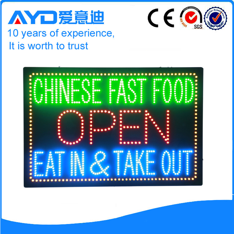 ayd led chinese fast food sign. Black Bedroom Furniture Sets. Home Design Ideas