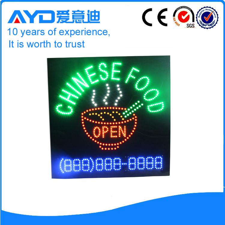 AYD Good Price LED Chinese Food Sign