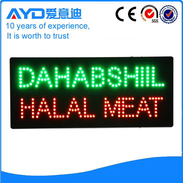 AYD LED Halal Meat Sign