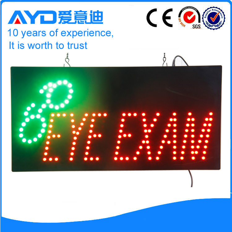 AYD Good Price LED Eye Exam Sign