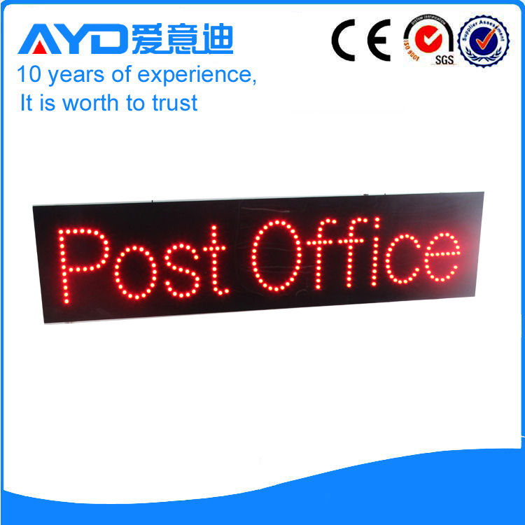 AYD Good Design LED Post Office Sign