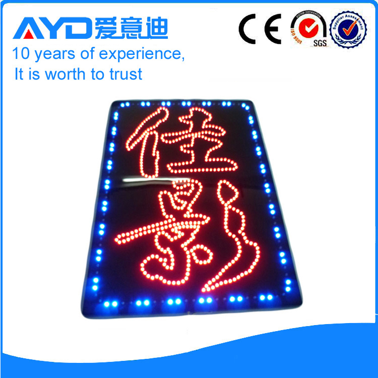 AYD Custom LED Sign