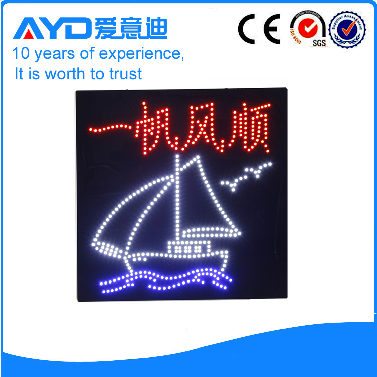 AYD Custom Chinese LED Sign